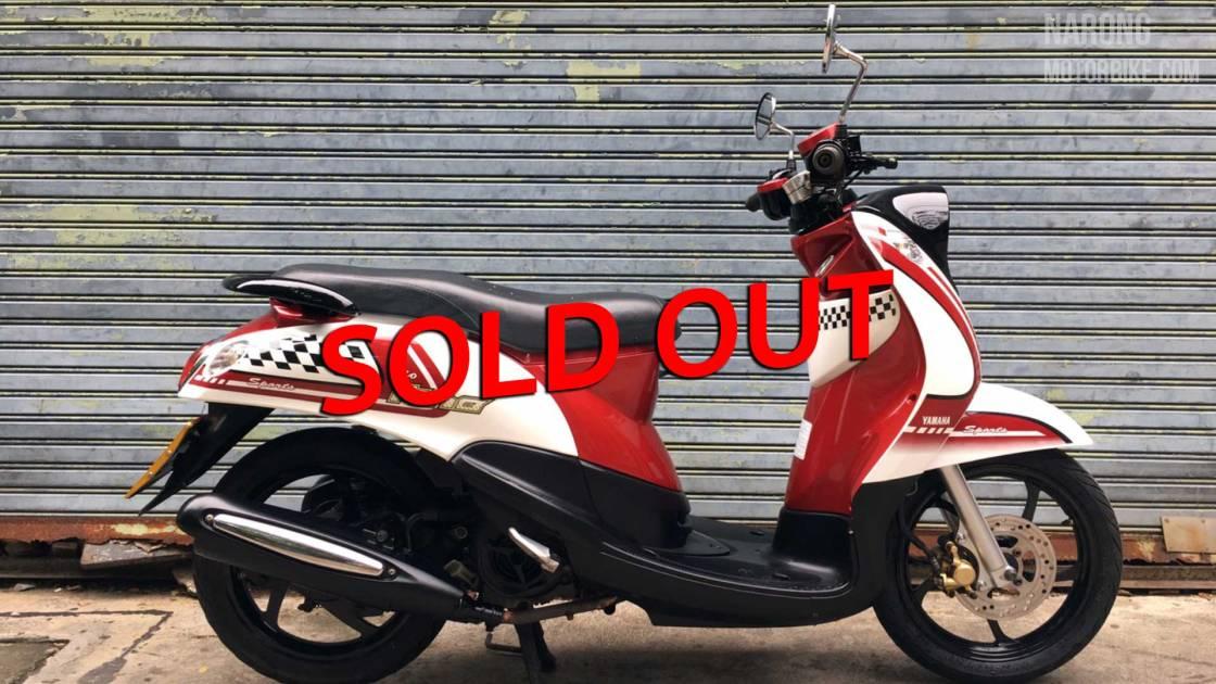 มอเตอร์ไซค์-มือสอง-yamaha-fino-54-white-red-cover-sold-out