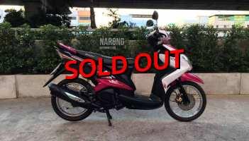 มอเตอร์ไซค์-มือสอง-yamaha-mio-53-pink-white-cover-sold-out